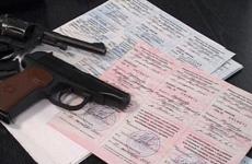 Для сведения владельцев огнестрельного оружия