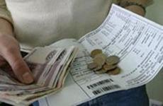 УК «Нижегородец-1» взимала с людей плату за ремонт по тарифу для организаций