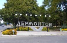 ДФО, Республика Саха (Якутия)