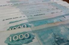 Кингисеппская городская прокуратура ждет звонков о нарушениях при выплате заработной платы и пособий