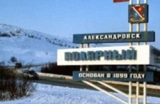 По иску прокуратуры Мурманской области в казну муниципального образования ЗАТО Александровск возвращены нежилые помещения