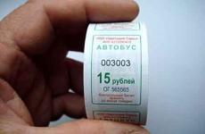 Сыктывкарская транспортная прокуратура встала на защиту прав инвалидов