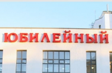 В г.о. Навашинский открылся виртуальный концертный зал