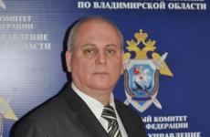 ЦФО, Владимирская область