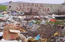 По постановлению Кингисеппского прокурора заместитель главы администрации Ивангорода заплатит штрафы за нарушение требований об охране окружающей среды