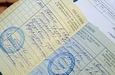 Киришской городской прокуратурой восстановлено право на труд беременной женщины