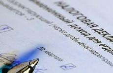 Внесены изменения в перечень должностей федеральной государственной службы, при замещении которых служащие обязаны представлять сведения о доходах, об имуществе и обязательствах имущественного характера
