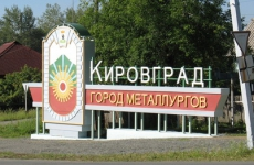 УФО, Свердловская область