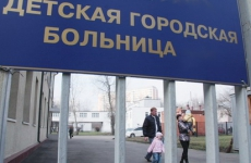 ДФО, Камчатский край