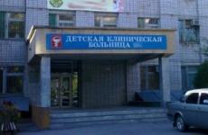 В Петроградском районе возбуждено уголовное дело в отношении матери, подозреваемой в оставлении ребенка в опасности