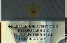 ЮФО, Волгоградская область