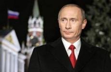 Макрон призвал Запад определить четкие красные линии в отношениях с Россией