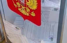 Тува. Утверждены итоги выборов Президента России: явка - 93,66 %, за Владимира Путина - 91,98 %
