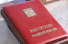 Прокуратура разъясняет. Новое в законодательстве об оспаривании нормативных правовых актов органов государственной власти и органов местного самоуправления в судебном порядке