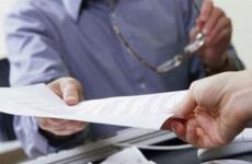 Санкт-Петербургской транспортной прокуратурой приняты меры к устранению нарушений законодательства в сфере противодействия коррупции