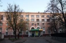 , Генеральная прокуратура РФ