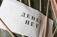 ЦФО, Липецкая область