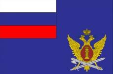 В Генеральной прокуратуре РФ состоялось заседание коллегии по вопросам исполнения в исправительных учреждениях уголовно-исполнительного и трудового законодательства