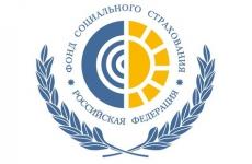 В Орловской области начинается переход на электронные больничные