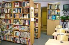 Библиотека нового типа открыта в Пошехонье