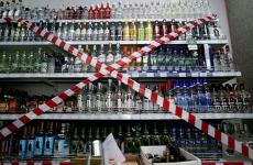 Росалкогольрегулирование блокирует сайты с розничной продажей алкоголя
