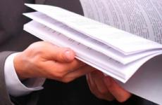 Открытость сведений о государственной регистрации прав