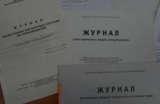 В Калининградской области сотруднику морского порта назначен судебный штраф за нарушения требований охраны труда