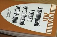 Прокуратура разъясняет. Расторгнуть договор приватизации и заключить договор социального найма можно до 1марта 2013 года