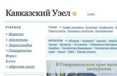 Работник банка в Чечне обвинен в незаконном выпуске банковских карт
