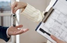 Порядок расчета минимального размера взноса на капитальный ремонт общего имущества в многоквартирном доме