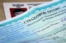 Житель Великого Новгорода предстанет перед судом за совершение мошеннических действий при страховании автотранспортных средств в составе организованной группы