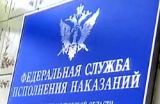 Любитель автомашин из Гатчинского района не прошел испытательный срок и отправился в исправительную колонию.