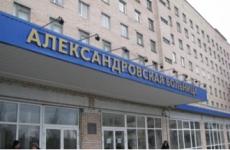 Прокуратура Санкт-Петербурга проводит проверку по факту ненадлежащего оказания скорой медицинской помощи жителю города