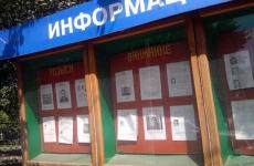 Сергея Ломакина с короткой стрижкой разыскивают в Псковской области