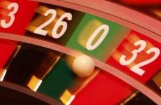 Утверждены правила ведения перечней лиц, в отношении которых имеются сведения об организации и проведению ими лотерей и азартных игр с нарушением законодательства