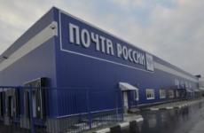 В Шимске бывший начальник отделения почтовой связи осуждена за присвоение денег и товарно-материальных ценностей