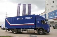 С профессиональным праздником поздравила работников почты глава Октябрьского района ЕАО