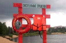 СЗФО, Новгородская область