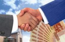 Сергей Ситников утвердил региональный пакет мер по поддержке экономики Костромской области