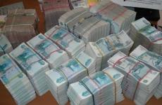 Направлено в суд уголовное дело о незаконной банковской деятельности на сумму более 2,5 млрд рублей