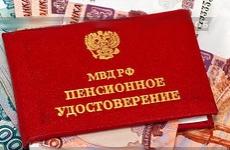 Денежная компенсация военным пенсионерам в 2017