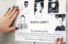 Следователи задержали мать потерявшегося в Москве мальчика