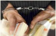 Рассмотрение обращений о фактах коррупции