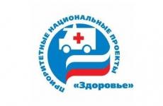 В новгородских колониях содержится 166 ВИЧ-инфицированных осужденных