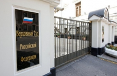 Верховный Суд России удовлетворил представление заместителя Генерального прокурора РФ Леонида Коржинека