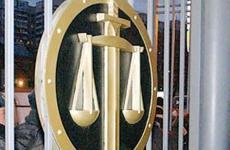 Новгородец осужден к 5 годам лишения свободы за сбыт гашиша