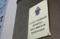 ДФО, Чукотский автономный округ