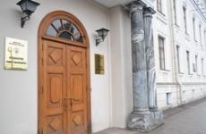 В прокуратуре Санкт-Петербурга состоялось межведомственное совещание руководителей правоохранительных органов города