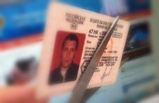 Изменены правила возврата водительского удостоверения, изъятого у гражданина за нарушения правил дорожного движения