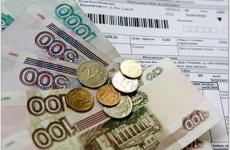 Кировчан просят помочь с рейтингом управляющих компаний